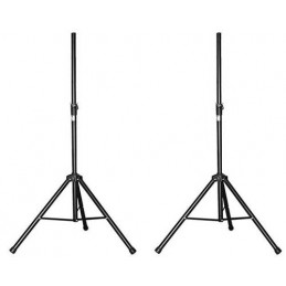 A pair of speaker stands +...